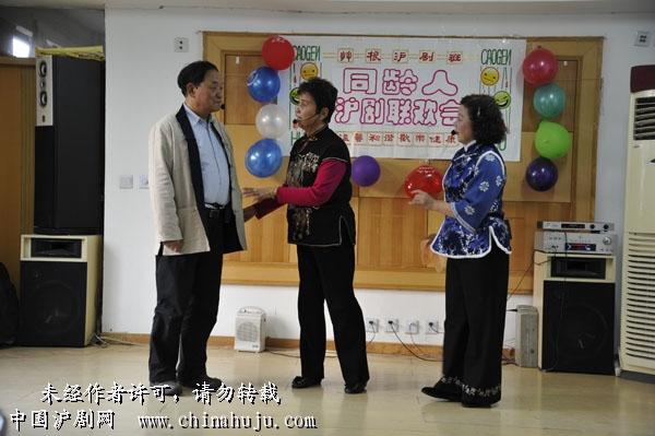 沪剧罗汉钱相亲曲谱